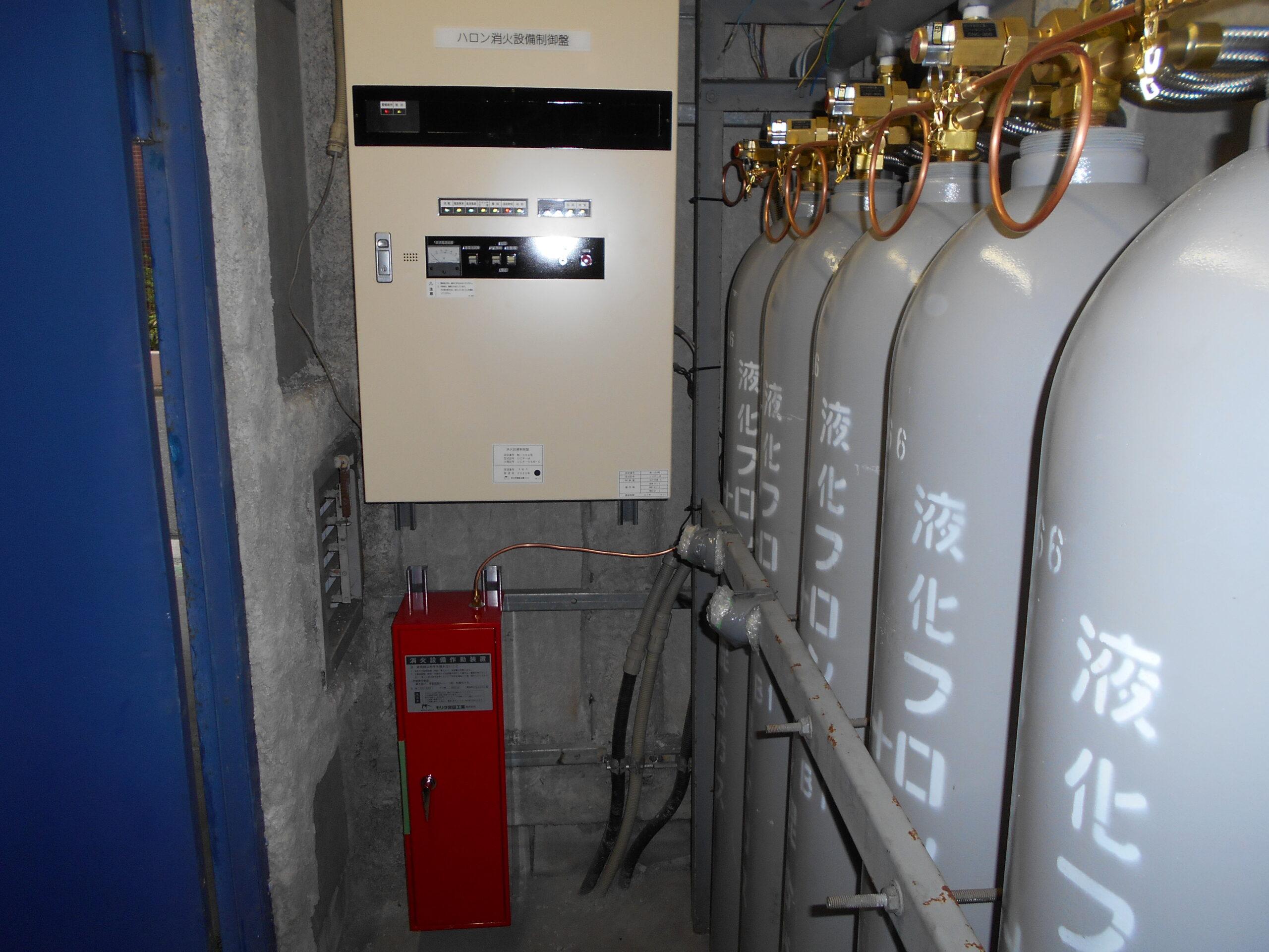ハロン 消火 設備